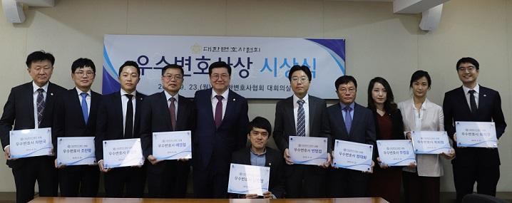 대한변협, 우수변호사 10인 선정 – 9월 23일(월) 10:00 우수변호사상 시상식 개최 –
