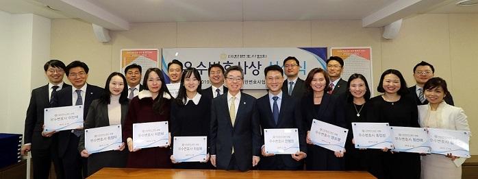 대한변협, 우수변호사 14인 선정  – 2월 18일(월) 16:20 우수변호사상 시상식 개최 –