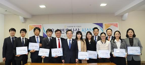 대한변협, 우수변호사 11인 선정- 12월 17일(월) 16:20 우수변호사상 시상식 개최 –