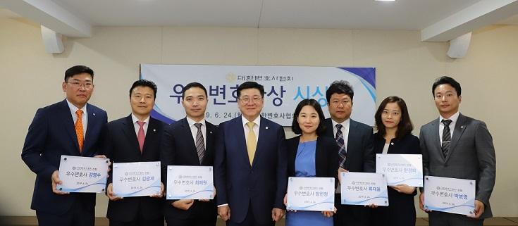 대한변협, 우수변호사 7인 선정 – 6월 24일(월) 16:00 우수변호사상 시상식